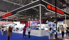 2019重庆国际车……