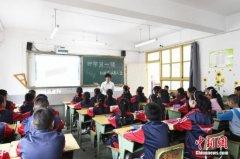 黑龙江推后初中小学早晨到校时间