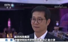 嫦娥四号今年探月分两步走 中国未来或建月球基地