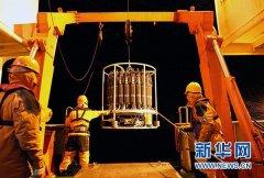 中国首次在南极阿蒙森海开展海洋
