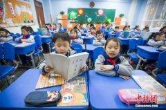 缓解三点半难题 南京在全市小学推行弹性离校制